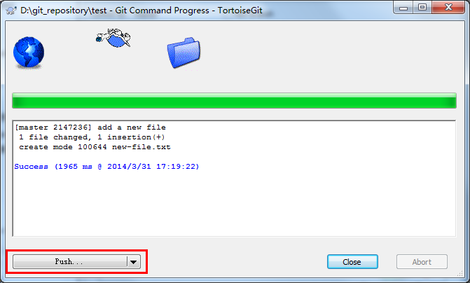 tortoisegit-git-commit-command-progress
