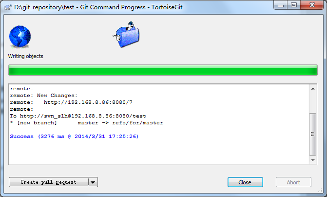 tortoisegit-git-push-command-progress