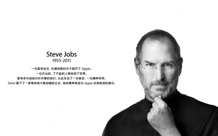 Steve-Jobs-Apple-CEO